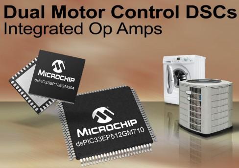 Microchip推出适全新dsPIC® DSC系列,扩展了DSC产品组合