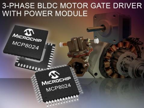 Microchip推出三相无刷直流配套器件实现完整电机系统解决方案