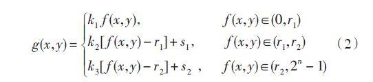 简化表达式