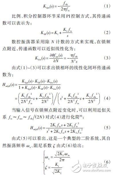 系统数学建模