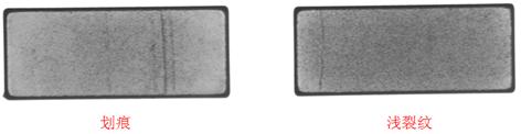 领邦再次改良钕铁硼检测分选设备