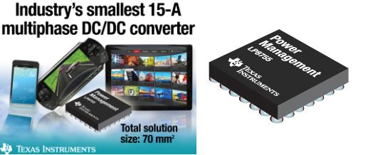 TI推出最小型15A、多相位DC/DC转换器