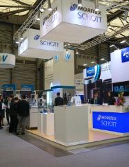 肖特茉丽特推出的CompaVis LED光源系列产品现已全球供货