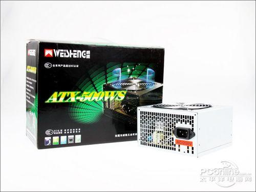 价格便宜量又足!威盛ATX-500WS电源拆解