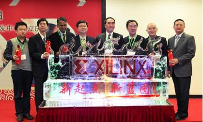 Xilinx进驻北京新址并宣布成立中国研发中心