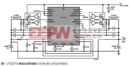 低DCR检测电流模式控制器比电压模式控制器有更多优势