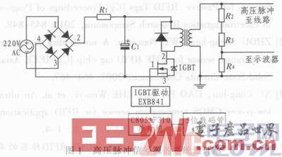 一种基于检测10 kV电缆故障的高压脉冲信号发生器设计