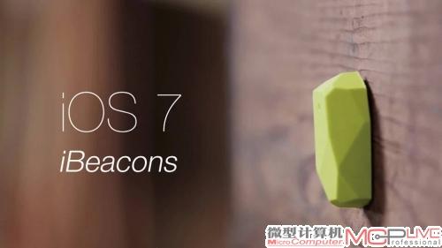 iOS 7开始提供对iBeacon的支持