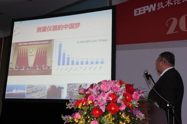 """测试测量技术的""""军民结合""""-北京泛华恒兴科技"""