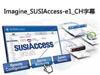 SUSIAccess智能系统云端管理平台全面预载研华硬件设备型录