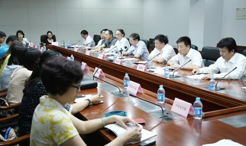 国务院发布《国家集成电路产业发展推进纲要》