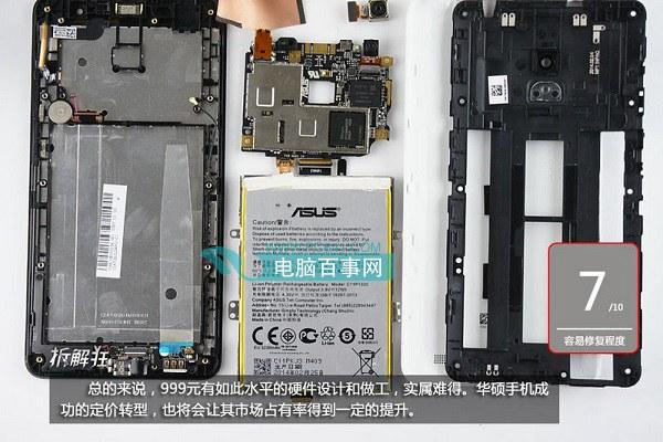 华硕zenfone6拆机图解评测