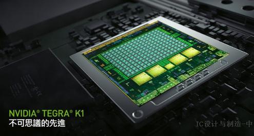 难敌高通 NVIDIA将退出手机处理器市场