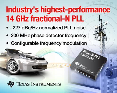 德州仪器推出14GHz 分数N分频锁相环