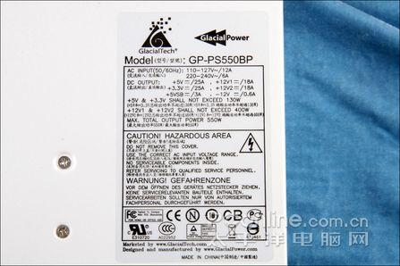 极冻酷凌 GP-PS550BP电源
