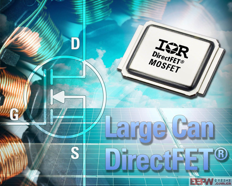 IR为工业应用推出大罐式DirectFET MOSFET系列