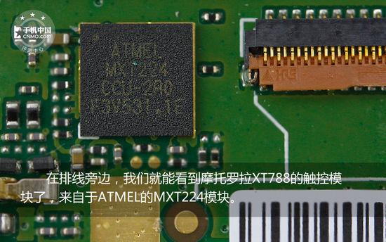 顶级工艺五双时尚智能 XT788拆机评测