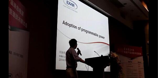 可编程电源的应用-周翀 数字电源应用工程师