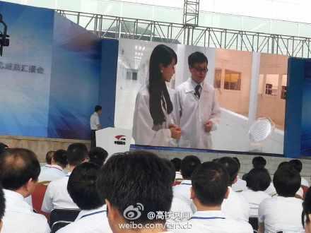 国内首批8英寸芯片下线 首片赠送给中国科技馆