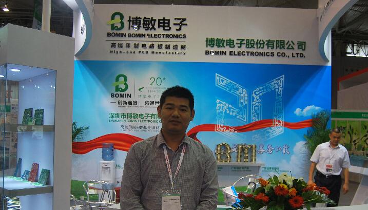 做强中国电子业离不开PCB的发展