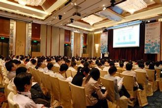 全球最大MEMS组织MIG首次在中国举办行业大会