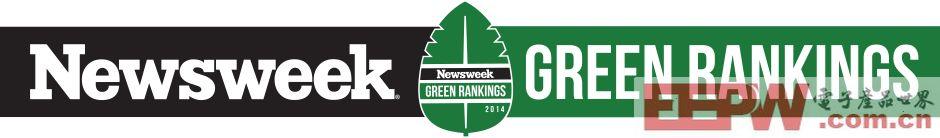 ADI公司被评为美国最环保企业50强