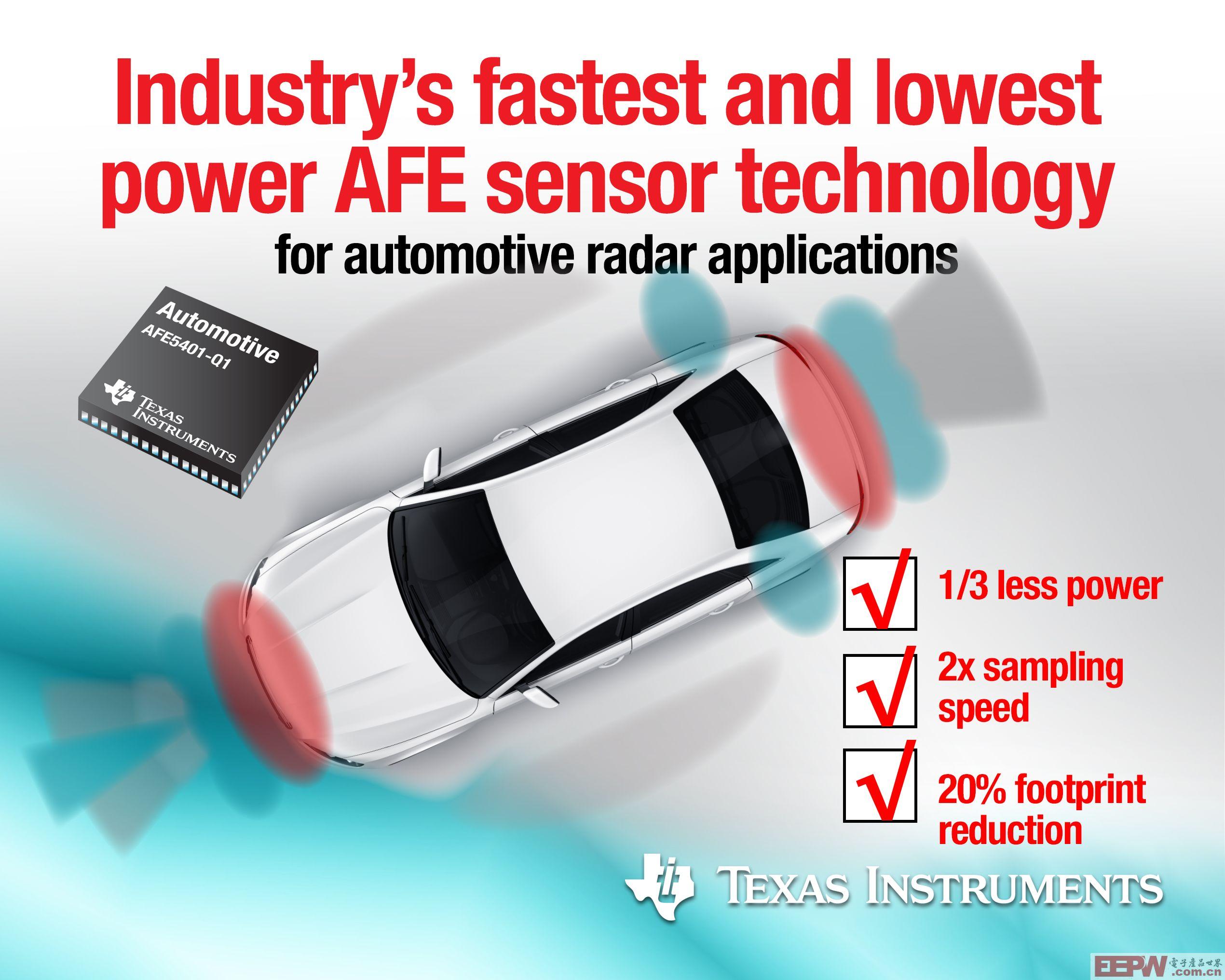 德州仪器AFE传感器技术助力汽车雷达系统探测道路的安全性
