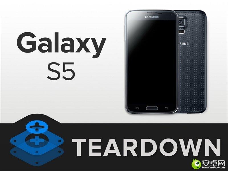 拆装容易做工不错 三星Galaxy S5