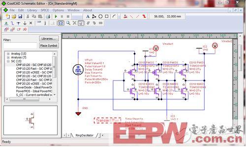 盘点电子工程师10大必备免费DIY工具(四):CoolSpice、TinyCAD