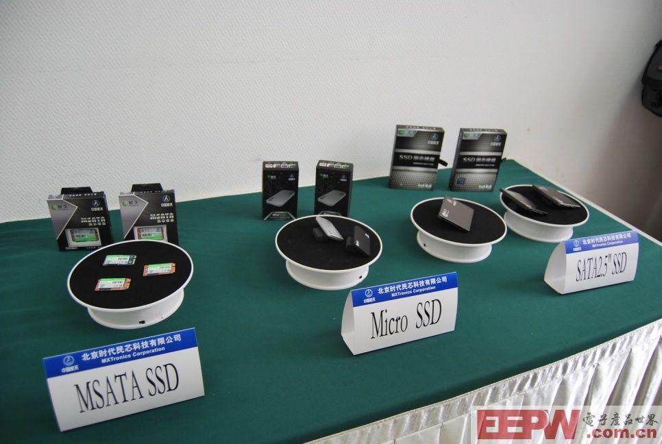 时代民芯推航天级高可靠固态硬盘