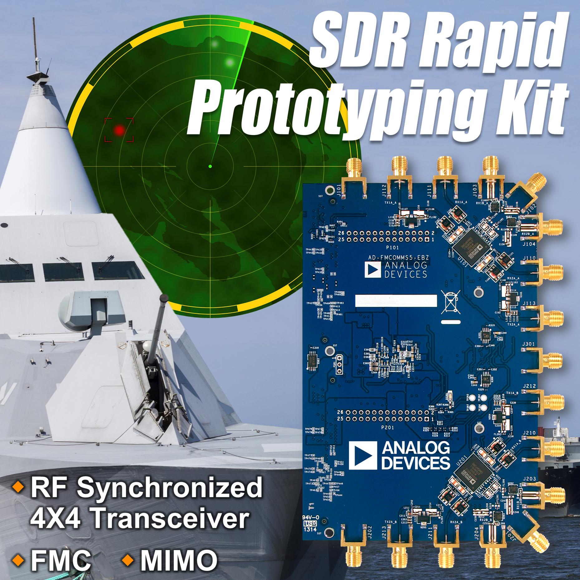 SDR用首款同步射频收发器快速原型制作套件上市