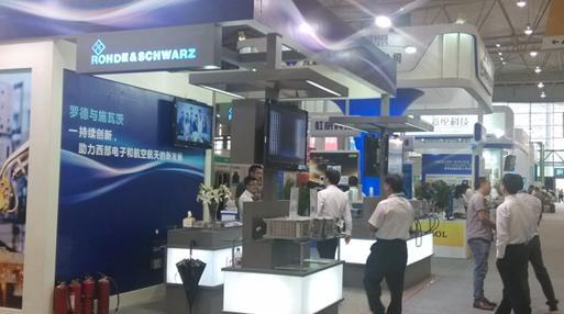 图1公司在上届电子展上的展台