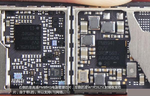 SKY7762功率放大器芯片,其他的SKY77753等芯片起到辅助的作