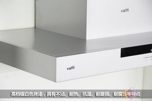 华帝i11030欧式吸油烟机新品图赏