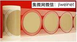 汉高推多用途导电性芯片贴装膜 引领技术趋势