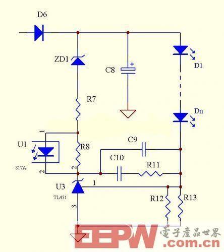 LED电源次级恒流的经典电路总结