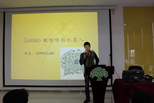Quark开发者俱乐部网友qomoliao