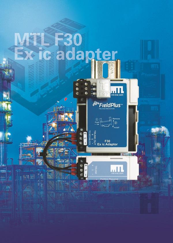伊顿推出用于危险区域应用的新型MTL适配器和现场总线电源模块