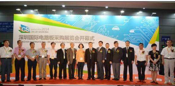 激活产业源动力:2014深圳国际电路板采购展览会圆满闭幕