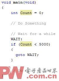 硬件工程师的10个C语言技巧