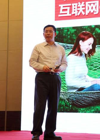 王文京眼中的企业互联网化新疆界