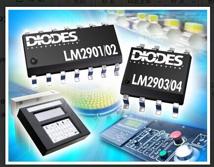 Diodes通过工业温度额定值 扩充比较器及运算放大器系列