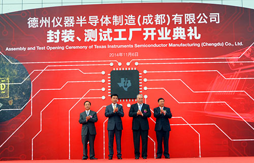 德州仪器宣布将在中国成都设立12英寸晶圆凸点加工厂