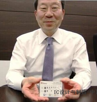 Megachips:不可小觑的日本芯片业黑马