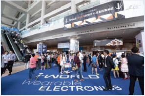 2014香港秋季电子产品展、国际电子组件及生产技术展开幕