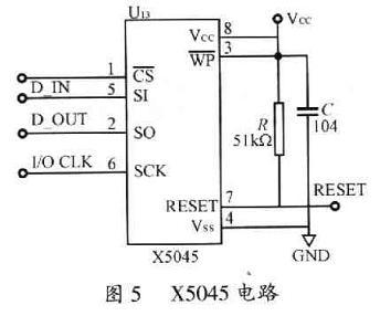 X5045电路的设计
