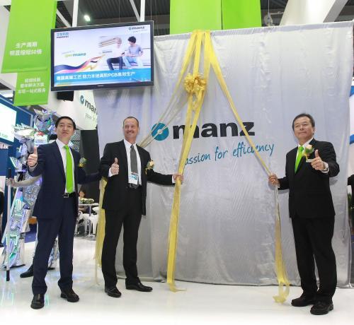 Manz亚智科技为印刷电路板行业中唯一可提供整合干、湿制程生产设备的供应商