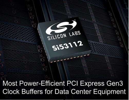 Silicon Labs推出新型PCI Express缓冲器简化数据中心时钟设计