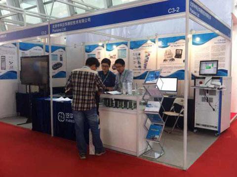 泛华成功参展2014中国汽车工程年会暨展会
