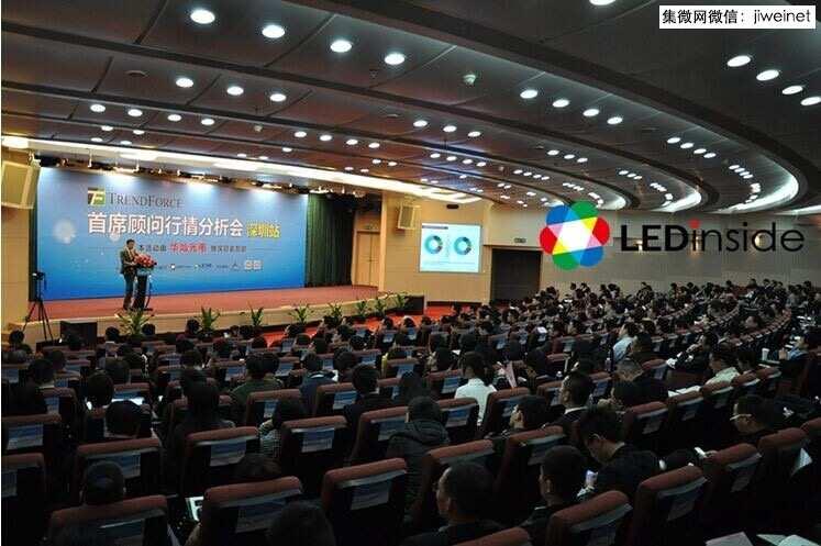 """2015年的第一场""""干货""""LEDinside首席顾问行情分析会完美收官"""
